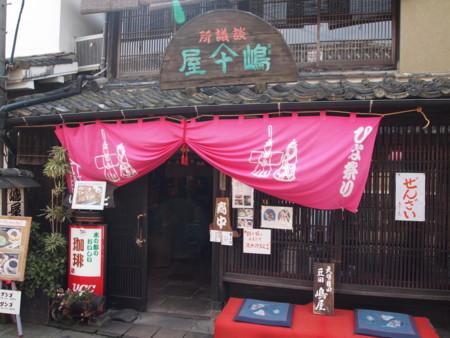 f:id:ke_takahashi:20110219113048j:image