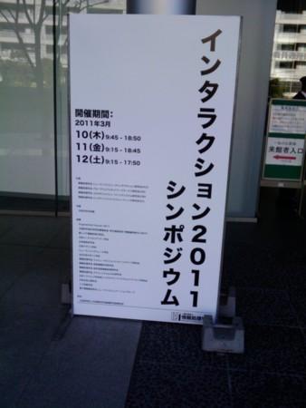 f:id:ke_takahashi:20110311092209j:image