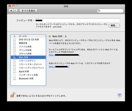 f:id:ke_takahashi:20110413204407p:image