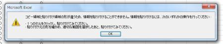 f:id:ke_takahashi:20110504015721p:image