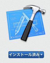 f:id:ke_takahashi:20110721193134p:image