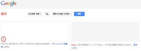 f:id:ke_takahashi:20110917151157p:image