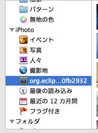 f:id:ke_takahashi:20110917192733p:image