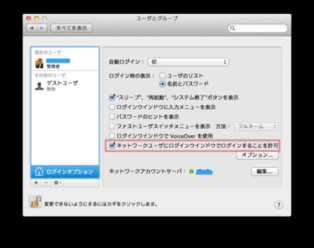 f:id:ke_takahashi:20110926125301p:image