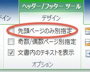 f:id:ke_takahashi:20111011210651p:image