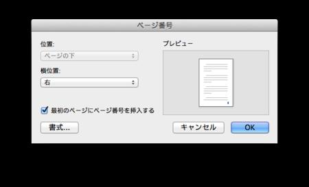 f:id:ke_takahashi:20111011210652p:image