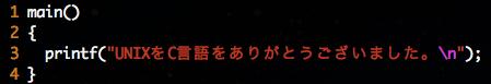 f:id:ke_takahashi:20111013190157p:image