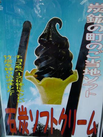 f:id:ke_takahashi:20111018163955j:image