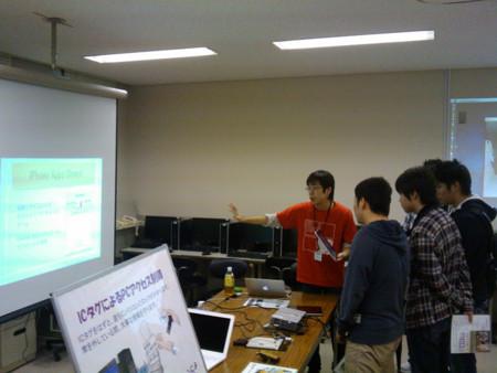 f:id:ke_takahashi:20111029181552j:image
