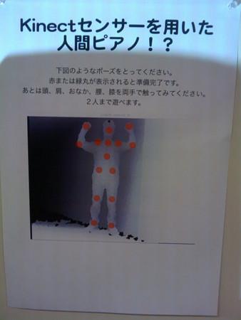f:id:ke_takahashi:20111029181553j:image
