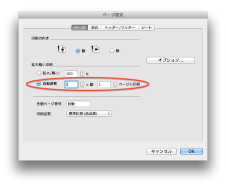 f:id:ke_takahashi:20111215095739p:image
