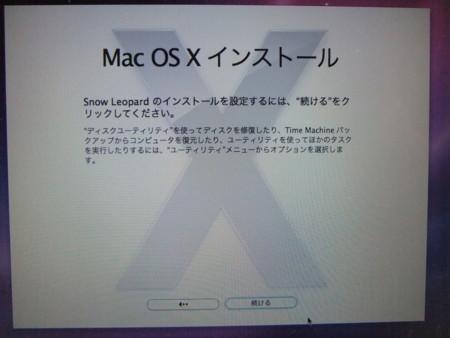 f:id:ke_takahashi:20120113133541j:image
