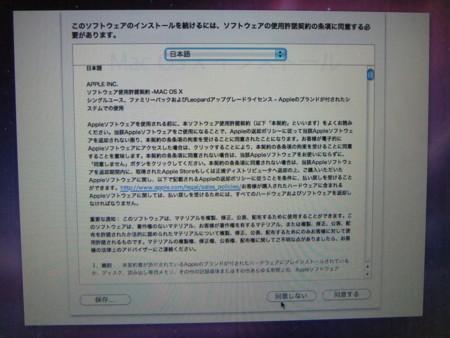 f:id:ke_takahashi:20120113133551j:image