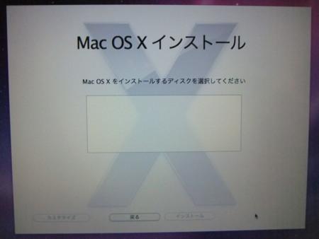 f:id:ke_takahashi:20120113133559j:image