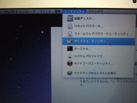f:id:ke_takahashi:20120113133635j:image