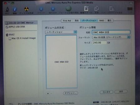 f:id:ke_takahashi:20120113134215j:image