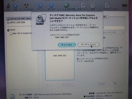 f:id:ke_takahashi:20120113134232j:image