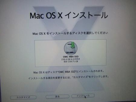 f:id:ke_takahashi:20120113134359j:image