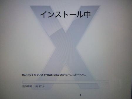 f:id:ke_takahashi:20120113134407j:image