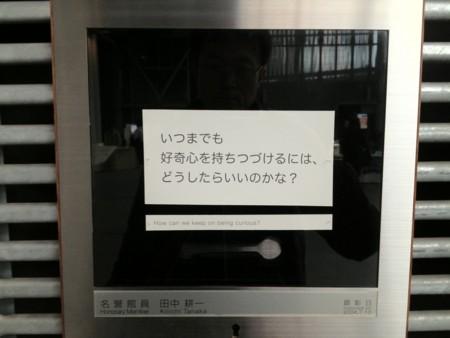 f:id:ke_takahashi:20120317143256j:image