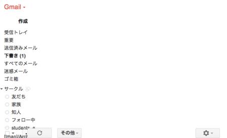 f:id:ke_takahashi:20120323131314p:image