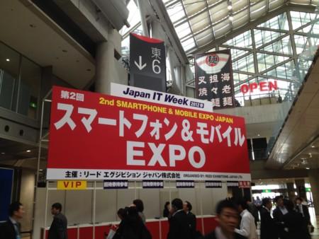 f:id:ke_takahashi:20120509123740j:image