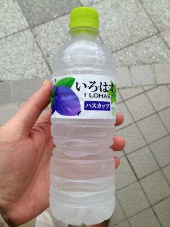 f:id:ke_takahashi:20120715172028j:image