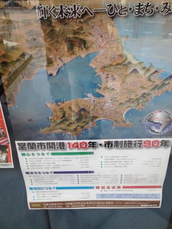 f:id:ke_takahashi:20120716122627j:image