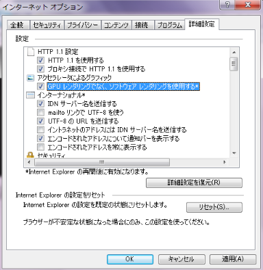 f:id:ke_takahashi:20120810190313p:image