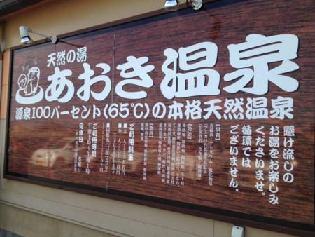 f:id:ke_takahashi:20121008141805j:image