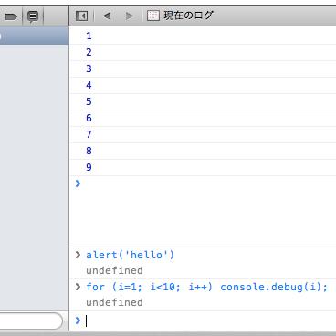f:id:ke_takahashi:20121023185706p:image