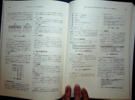 f:id:ke_takahashi:20121107201846j:image