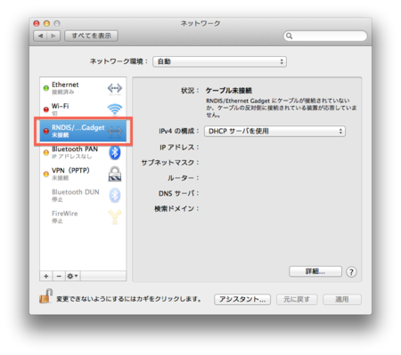 f:id:ke_takahashi:20121123073517p:image