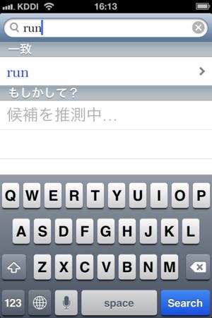 f:id:ke_takahashi:20121207161651p:image