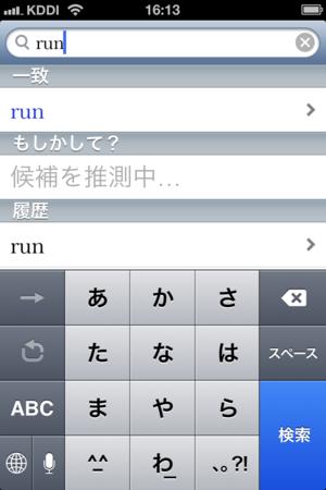 f:id:ke_takahashi:20121207161653p:image