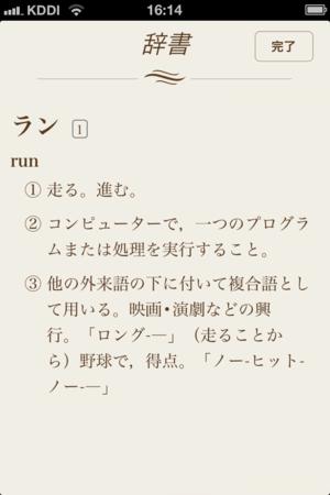 f:id:ke_takahashi:20121207161654p:image