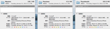 f:id:ke_takahashi:20121215162341p:image