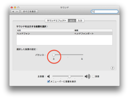 f:id:ke_takahashi:20130128194714p:image