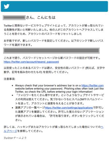 f:id:ke_takahashi:20130202172224p:image