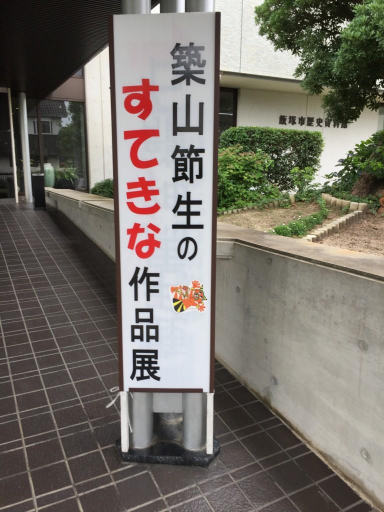 f:id:ke_takahashi:20160630105100j:plain