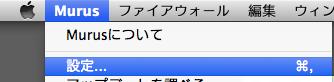 f:id:ke_takahashi:20160702193115p:plain