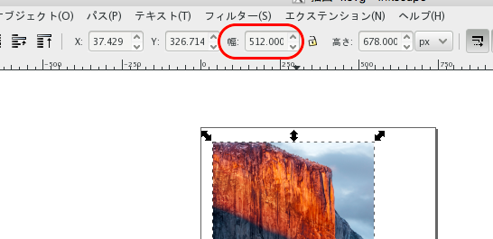 f:id:ke_takahashi:20160723232342p:plain