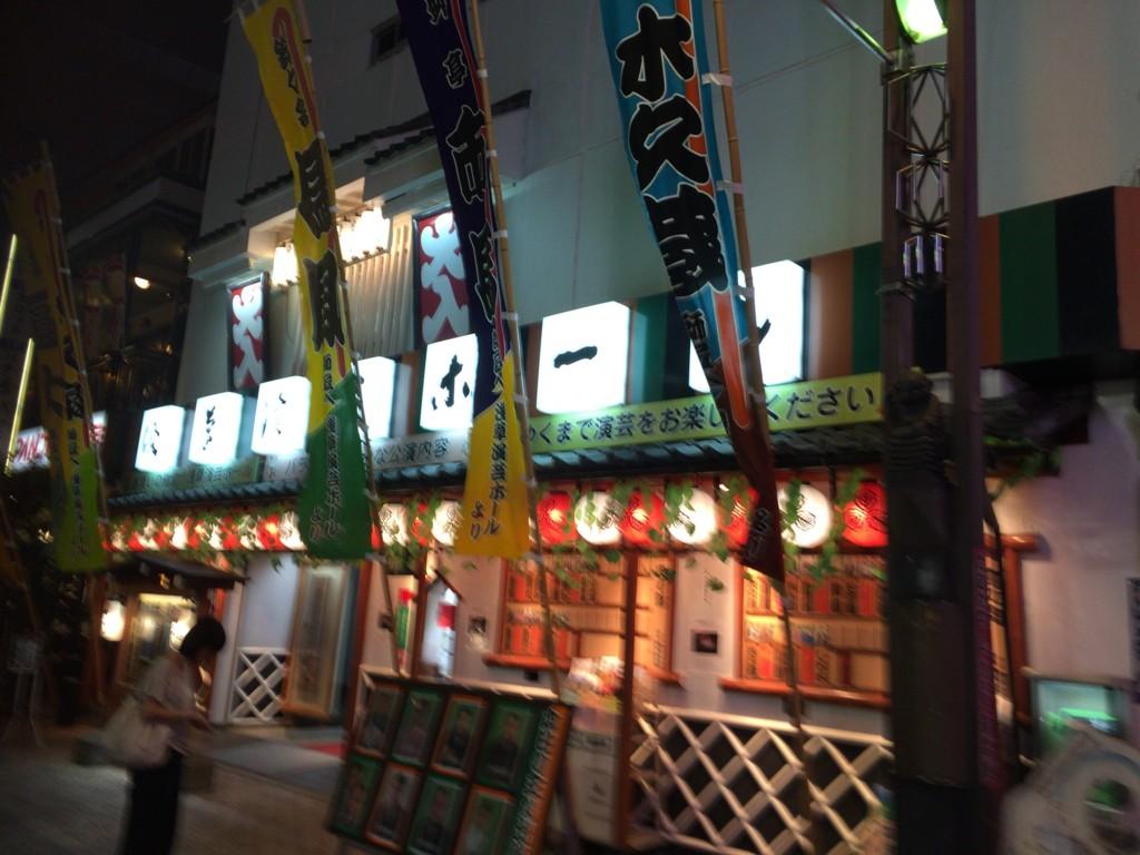 f:id:ke_takahashi:20160902184245j:plain