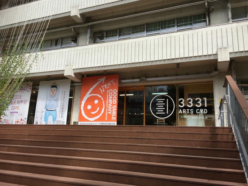 f:id:ke_takahashi:20160903102533j:plain