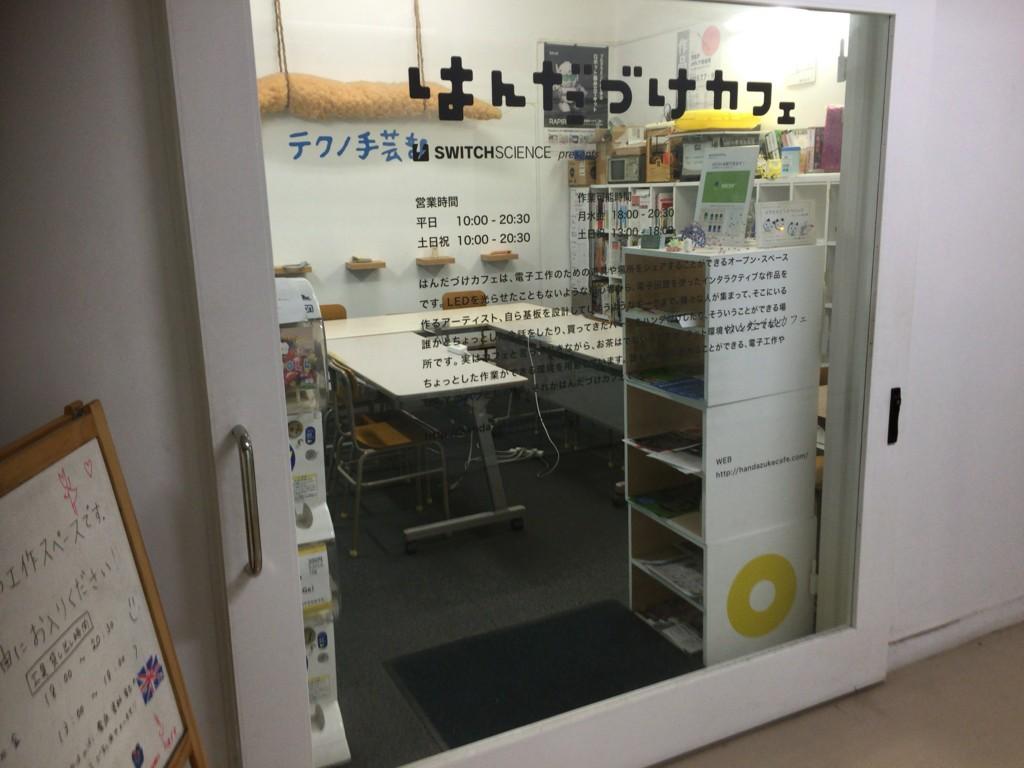 f:id:ke_takahashi:20160903103624j:plain