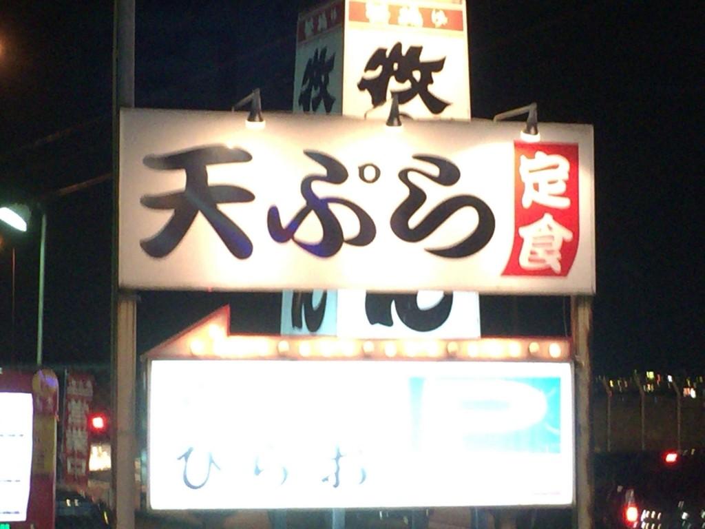 f:id:ke_takahashi:20160903203946j:plain