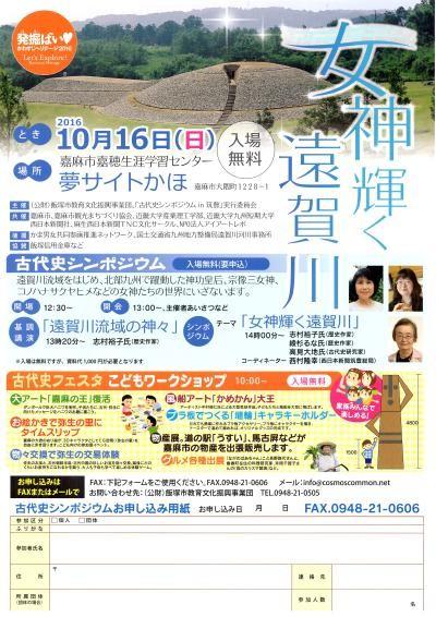 f:id:ke_takahashi:20161015111345j:plain