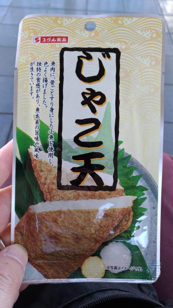 f:id:ke_takahashi:20161203134642j:plain