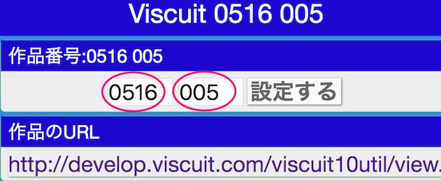 f:id:ke_takahashi:20170108141540p:plain