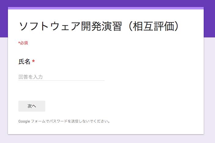 f:id:ke_takahashi:20170118193049p:plain